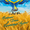 DEN is celebrating the Constitution Day of Ukraine!