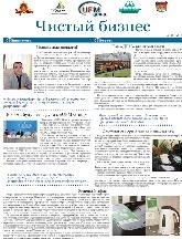 выпуск корпоративной газеты