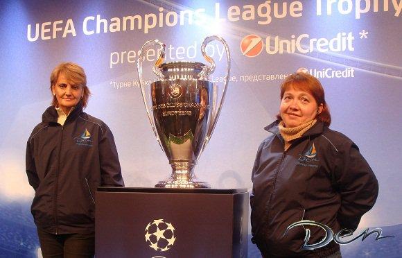 ДЕН и Кубок Лиги Чемпионов