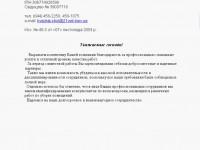ООО Квадрат Шулявка