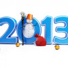 2012 год — как все было?