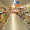 Уборка (клининг) в супермаркете