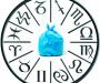 Как выносят мусор разные знаки зодиака