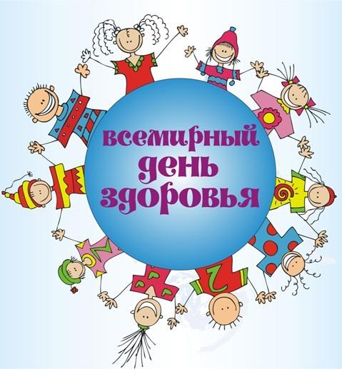 konspekt-zanyatiya-v-dou-po-teme-zdorove