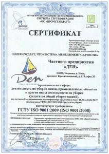 doc12881020161028141016