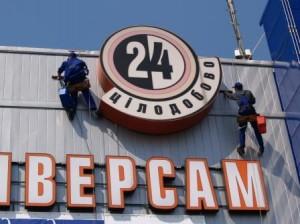 Высотные работы - Киев и область
