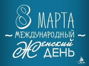 8_mart